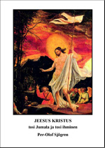 Aamutähti 19: Jeesus Kristus