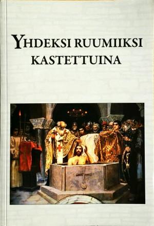 yhdeksi-ruumiiksi-kastettuina