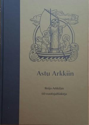 astu-arkkiin